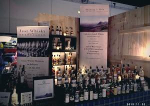 Was als Freizeitunternehmen begann, ist heute eine feste Größe in der deutschen Whiskyszene. Foto: (c) T. Skowronek